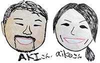 Aki & Aiko